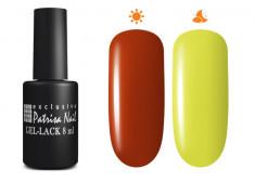 PATRISA NAIL U2 гель-лак для ногтей, солнечный / Sun&Shade 8 мл