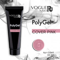 Vogue Nails, PolyGel, Cover Pink, 60 мл
