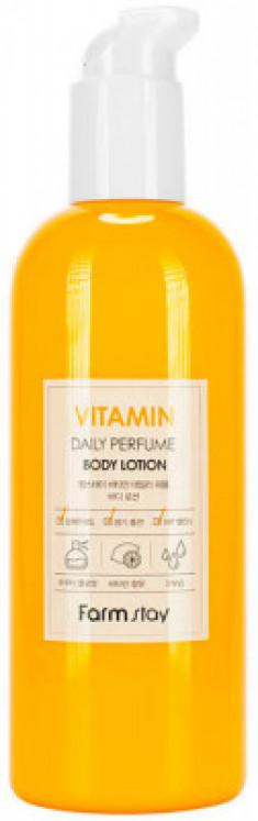 Лосьон для тела парфюмированный с витаминами FarmStay Vitamin Daily Perfume Body Lotion 330мл