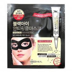маска тканевая для области вокруг глаз против морщин beauty clinic black eye anti wrinkle mask