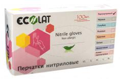 ECOLAT Перчатки нитриловые, розовые перламутровые, размер S / EcoLat 100 шт