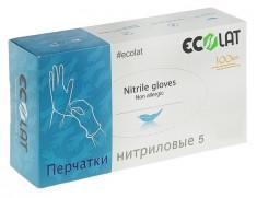 ECOLAT Перчатки нитриловые, голубые, размер S / 5 EcoLat 100 шт