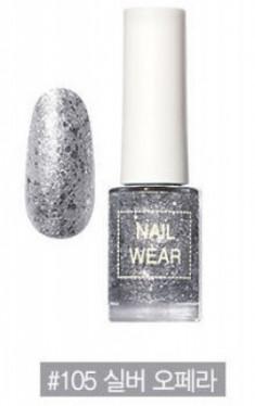 Лак для ногтей THE SAEM Nail wear #105. Silver Opera