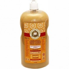 Мыло для генеральной уборки Лимонно-горчичное Рецепты Бабушки Агафьи