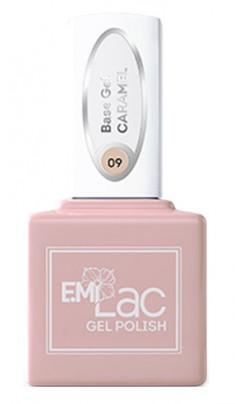 E.MI База камуфлирующая для ногтей, № 09 карамель / E.MiLac Base Gel 15 мл