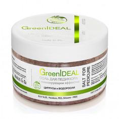 GreenIDEAL, Соль для педикюра «Цитрусы и водоросли», 300 г