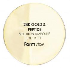 FARMSTAY Патчи гидрогелевые с 24-х каратным золотом и пептидами для области вокруг глаз 60 шт