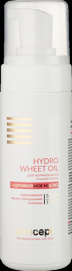 CONCEPT Масло гидрофильное с зародышами пшеницы для нормальных и тонких волос / Hydro Wheat Oil 145 мл