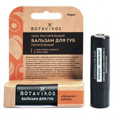 Botavikos, Бальзам для губ «Апельсин и корица»