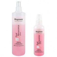 Kapous Dual Renascence  Phase Serum