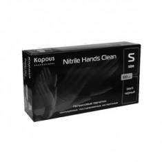 Нитриловые перчатки неопудренные, текстурированные, нестерильные «Nitrile Hands Clean», черные, 100 шт., р-р S (Kapous Professional)