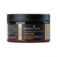 Botavikos Маска для волос восстанавливающая Weekend Recovering Hair Mask 250мл