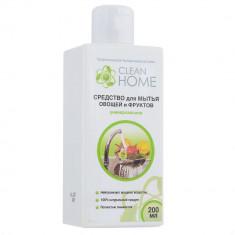 Clean Home Средство для мытья овощей и фруктов универсальное 200мл