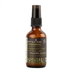 Botavikos For Men&Women Минеральный дезодорант-спрей для тела и ног без запаха 50мл
