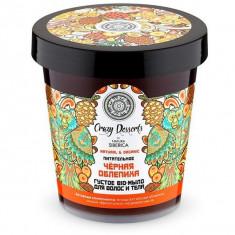 Натура Сиберика Crazy dessert Мыло-bio для волос Черная облепиха питательное 450мл NATURA SIBERICA