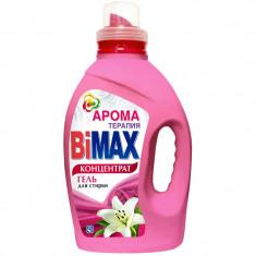 Bimax Гель для стирки Арома Терапия 1300мл