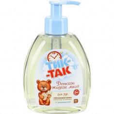 Тик-Так Мыло детское жидкое для рук с ромашкой 300мл ТИК-ТАК