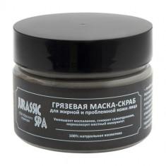 Jurassic Spa Грязевая маска-скраб для жирной и проблемной кожи 100 мл