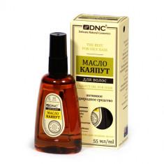 DNC Масло для волос Каяпут 55мл