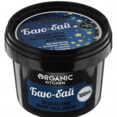 Organic shop Organic Kitchen Крем для лица ночной восстанавливающий Баю-бай 100мл