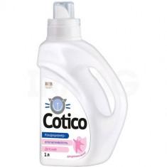 Cotico Кондиционер-ополаскиватель для детского белья 1л