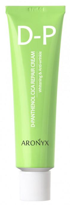 MEDI FLOWER Крем восстанавливающий с пантенолом и пептидами для лица / Aronyx 50 мл