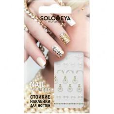 Наклейки для ногтей SOLOMEYA
