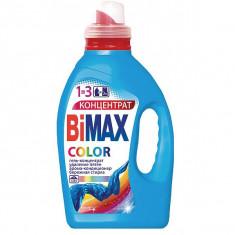 Bimax Гель для стирки Color 1300мл