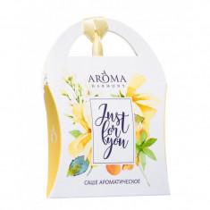 Aroma Harmony Саше ароматизированное Весенний сад 10гр