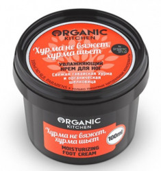 "Увлажняющий крем для ног Organic Kitchen ""Хурма не вяжет, хурма шьет"" 100мл"