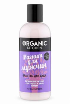 "SPA гель для душа Organic Kitchen ""Магнит для мужчин"" 270мл"
