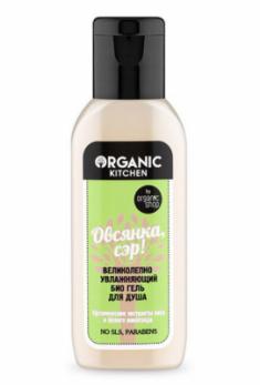 "Био-гель для душа великолепно увлажняющий Organic Kitchen ""Овсянка, сэр!"" 50мл"