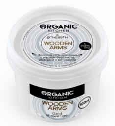 """Гель для душа золотой от фотографа и travel-блогера @the69th Organic Kitchen """"Wooden arms"""" 100мл"""
