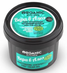 """Крем-гель для ног супер увлажняющий сертифицированный Organic Kitchen """"Вера в Алоэ"""" 100мл"""