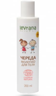 """Молочко для тела """"Череда"""" 200мл LEVRANA"""