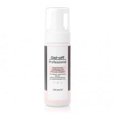 Gel-Off, Кератолитик для педикюра «Пенное лезвие», 150 мл